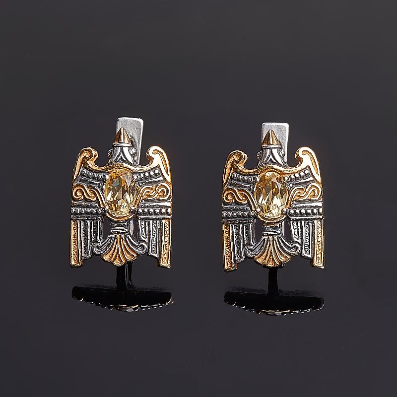 Серьги цитрин огранка (серебро 925 пр., позолота)