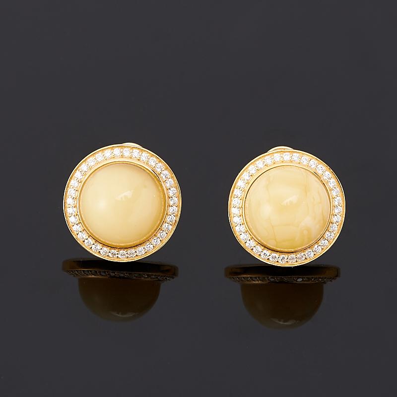 Серьги янтарь пуссеты (серебро 925 пр., позолота)