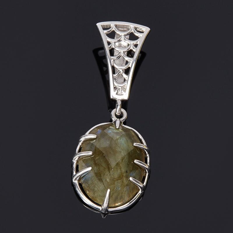 Кулон лабрадор огранка (серебро 925 пр.) кулон лабрадор овал серебро 925 пр