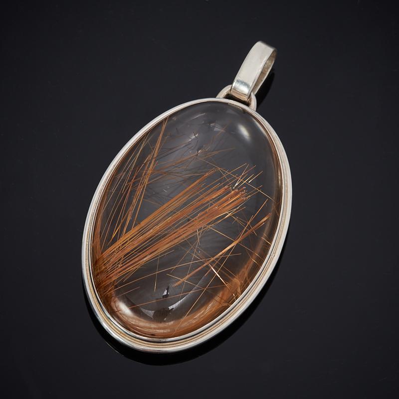 Кулон рутиловый кварц овал (серебро 925 пр.) цена и фото
