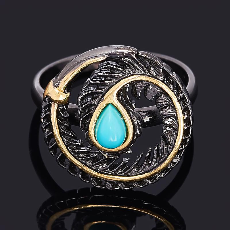 Кольцо бирюза Тибет (серебро 925 пр., позолота) размер 16
