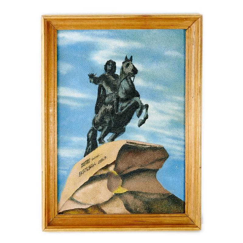 """Картина из натурального камня """"Основатель"""" 33,5х25 см"""