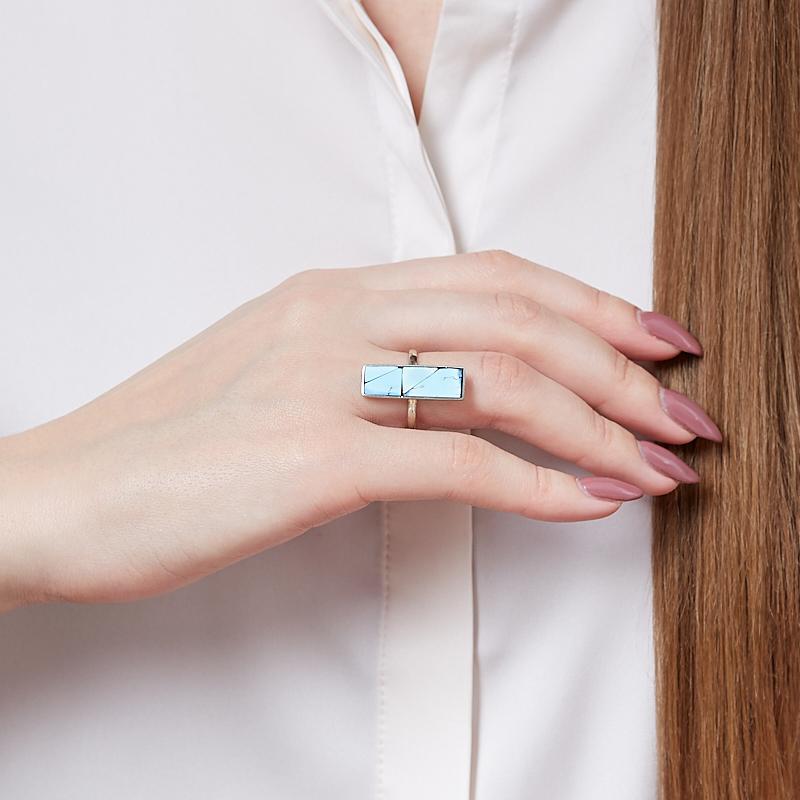 Кольцо бирюза Казахстан (нейзильбер) размер 19