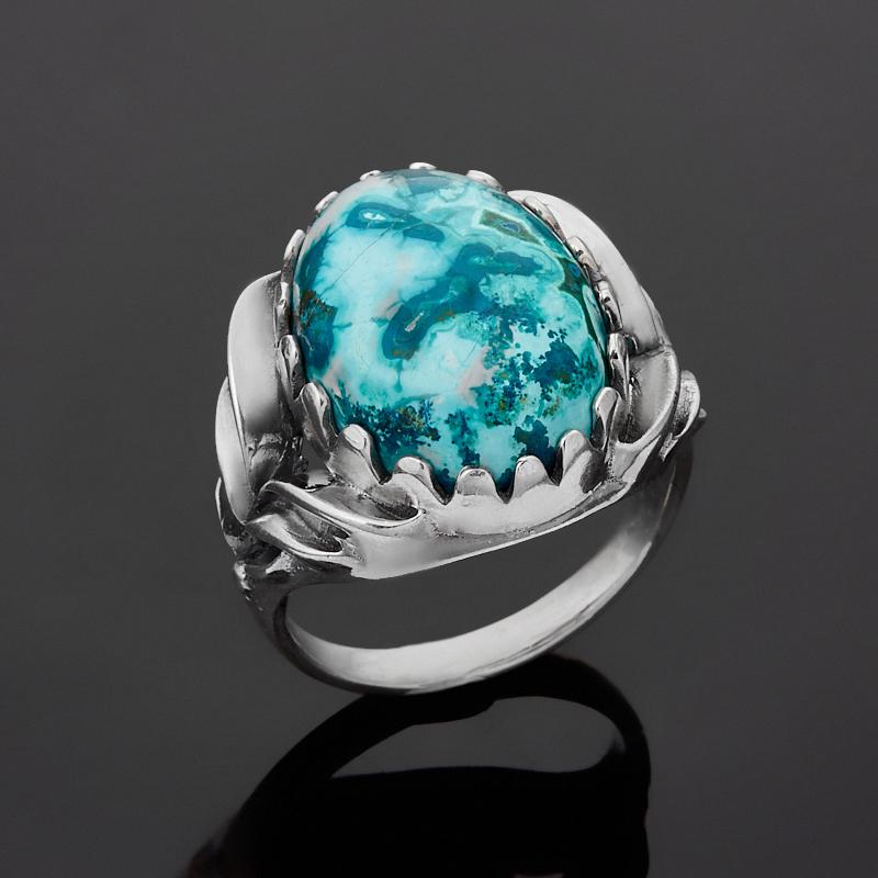Кольцо хризоколла (серебро 925 пр.) размер 18,5