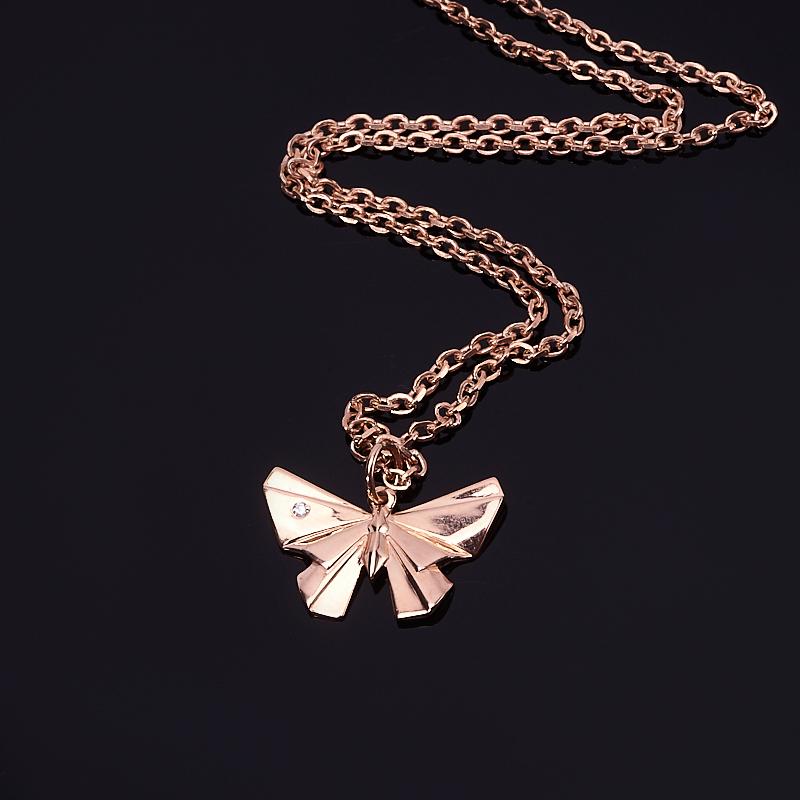 Кулон бриллиант Россия бабочка огранка (серебро 925 пр., позолота)