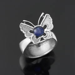 Кольцо кианит синий Бразилия (серебро 925 пр.) размер 16,5