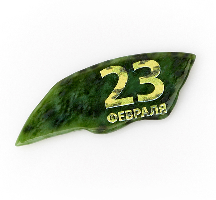 Магнит нефрит зеленый Россия 4,5-8,5 см