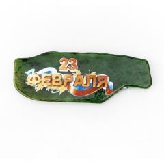 Магнит нефрит зеленый Россия 7-8 см