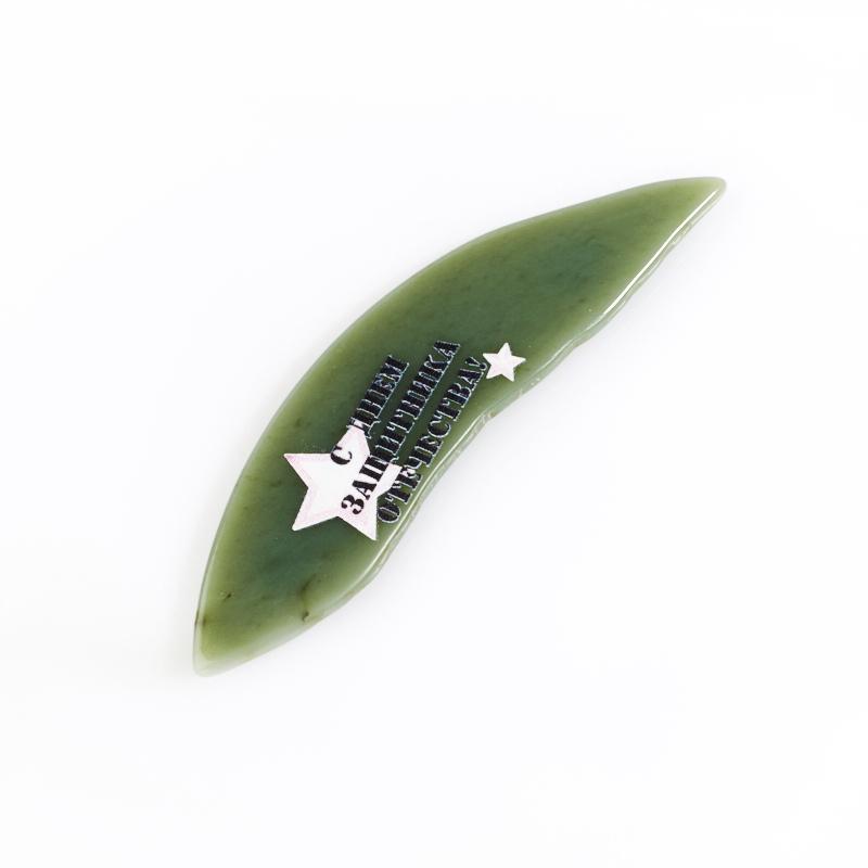 Магнит нефрит зеленый 7-10 см