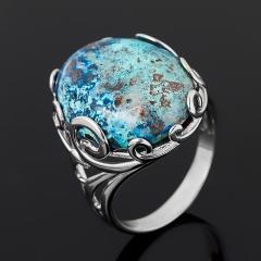 Кольцо хризоколла Конго (серебро 925 пр. родир. бел.) размер 18