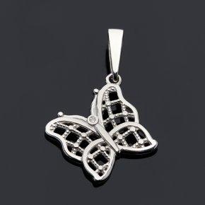 Кулон бриллиант Россия бабочка огранка (серебро 925 пр.)