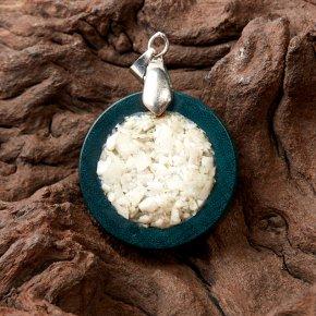 Кулон кахолонг Казахстан круг (дерево)