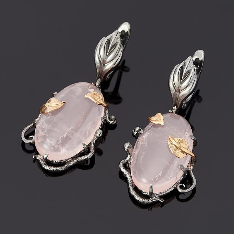 Серьги розовый кварц (серебро 925 пр., позолота) кольцо розовый кварц серебро 925 пр позолота размер 17 5