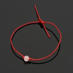 Браслет розовый кварц Бразилия (текстиль) красная нить На любовь 6 мм 28 см (регулируемый)