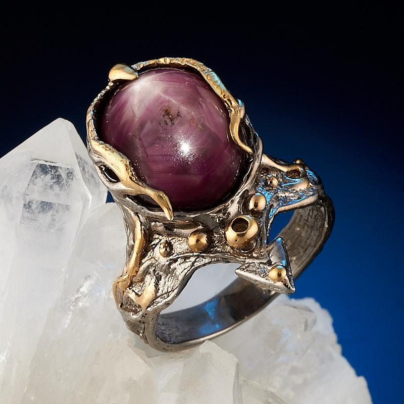 Кольцо корунд звездчатый рубиновый (серебро 925 пр., позолота) размер 17,5
