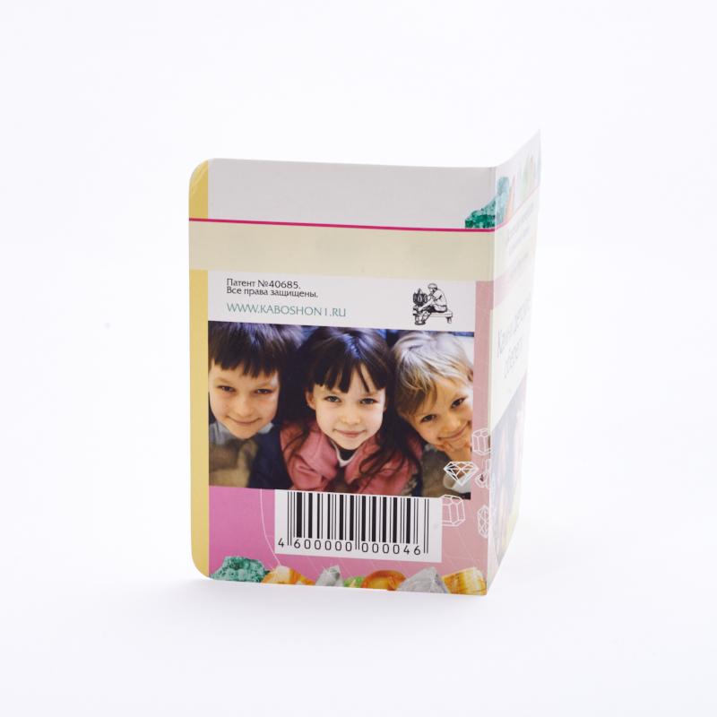 Коллекция минералов на открытке Детские обереги