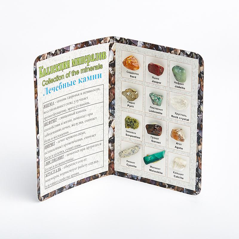 Коллекция минералов на открытке Лечебные камни
