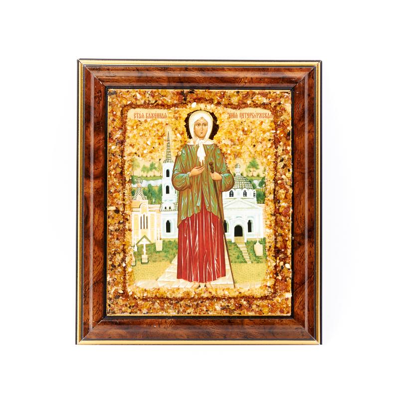 Изображение Святая Ксения янтарь 14х16,5 см