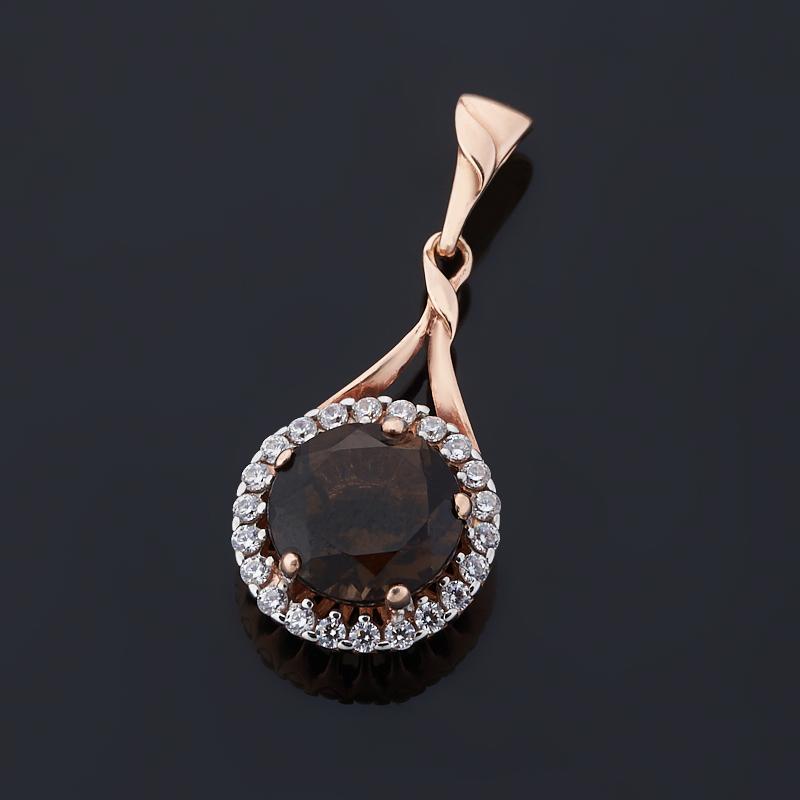 Кулон раухтопаз огранка (серебро 925 пр., позолота) кулон бриллиант бабочка огранка серебро 925 пр позолота
