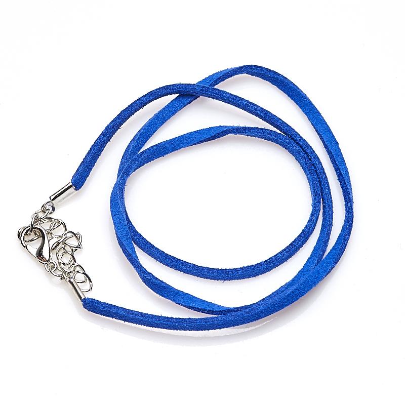 Шнурок (синий) 46 см (+4 см) (иск. кожа) шнурок коричневый 46 см 4 см иск кожа