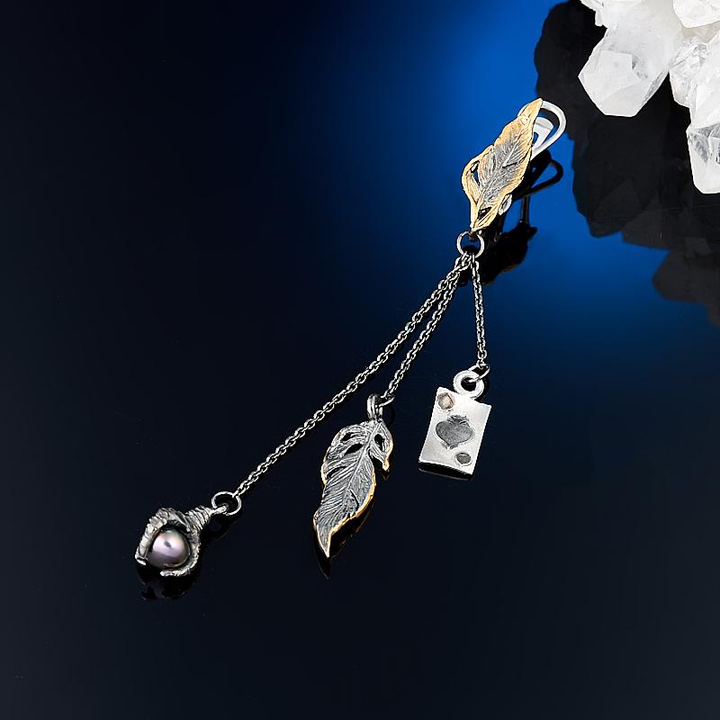 Серьги жемчуг черный (серебро 925 пр., позолота) 1 шт