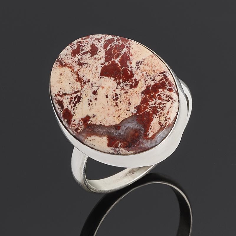 Кольцо яшма уральская (нейзильбер) размер 18