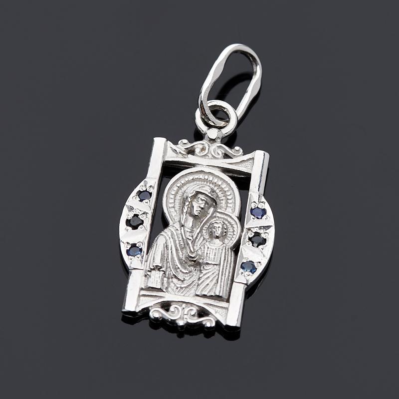 Кулон Казанская Божья Матерь сапфир огранка (серебро 925 пр.) кулон семистрельная божья матерь сапфир огранка серебро 925 пр