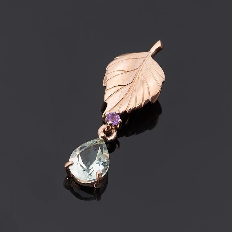 Кулон микс аметист празиолит огранка (серебро 925 пр., позолота) кулон серебристого цвета сердечки микс цветов qa 535 1 5см