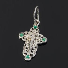 Кулон изумруд Колумбия крест огранка (серебро 925 пр.)