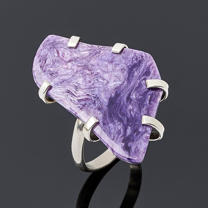 Кольцо чароит (дублет) (нейзильбер) размер 16,5