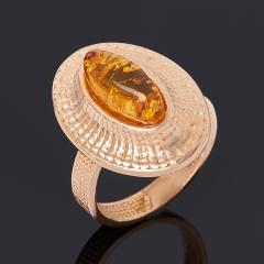 Кольцо янтарь Россия (серебро 925 пр. позолота) размер 17,5