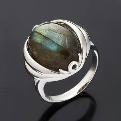 Кольцо лабрадор Мадагаскар (серебро 925 пр. родир. бел.) размер 17