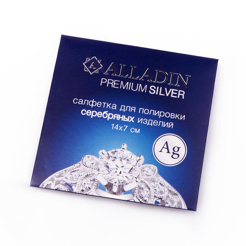 Салфетка для полировки серебряных изделий 14х7 см