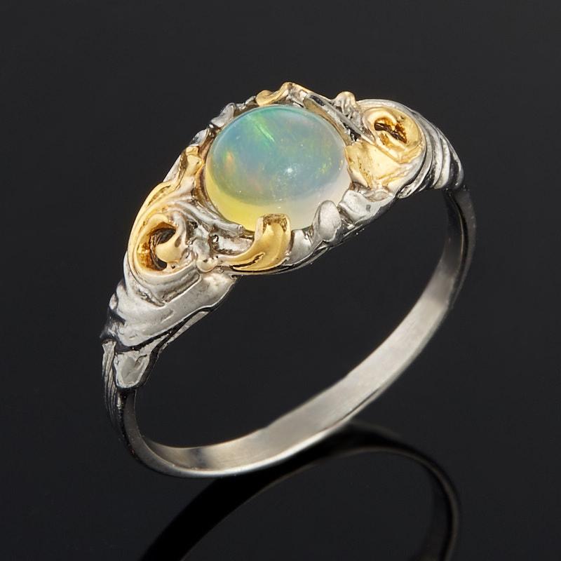 Кольцо опал благородный желтый (серебро 925 пр. позолота, родир. сер.) размер 18,5