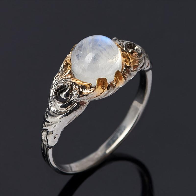Кольцо лунный камень Индия (серебро 925 пр. родир.сер., позолота) размер 17,5