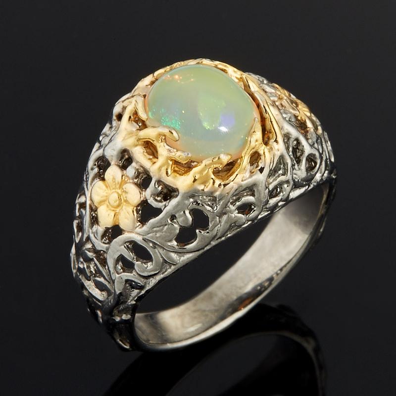 Кольцо опал благородный белый (серебро 925 пр. позолота, родир. черн.) размер 16,5