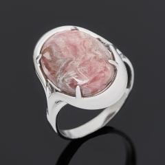 Кольцо родохрозит Аргентина (серебро 925 пр. родир. бел.) размер 17,5