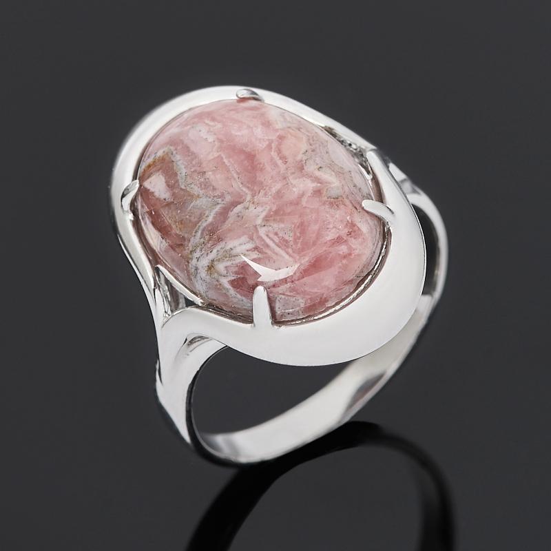Кольцо родохрозит (серебро 925 пр. родир. бел.) размер 17,5