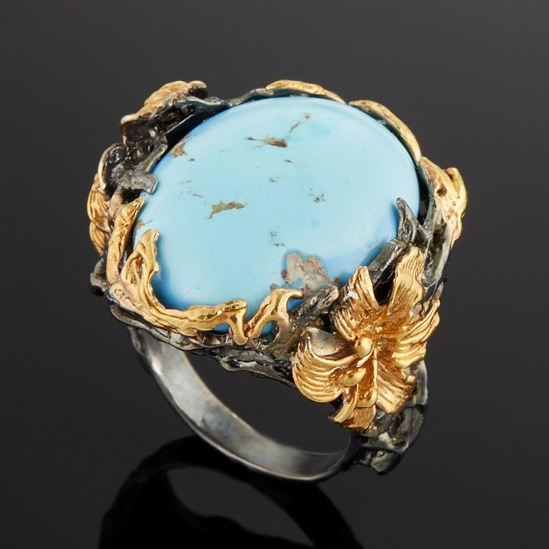 Кольцо бирюза Казахстан (серебро 925 пр. позолота, родир. черн.) размер 18