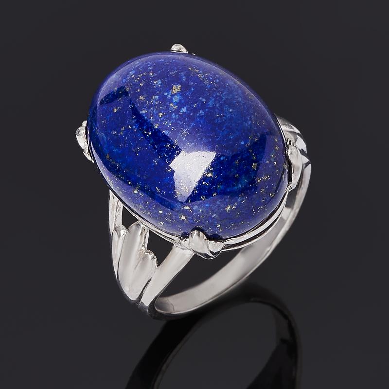 Кольцо лазурит (серебро 925 пр.) размер 18