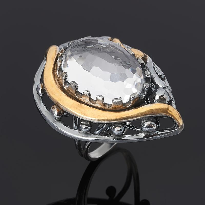 Кольцо горный хрусталь Бразилия (серебро 925 пр. позолота, родир. черн.) огранка размер 17