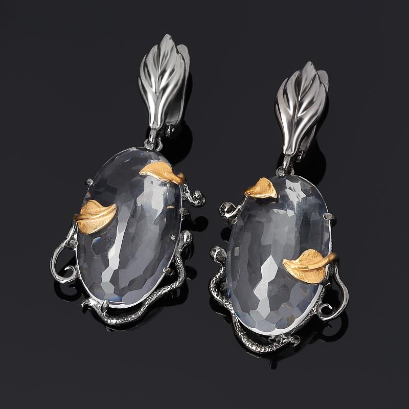 Серьги горный хрусталь (серебро 925 пр. позолота, родир. черн.) огранка