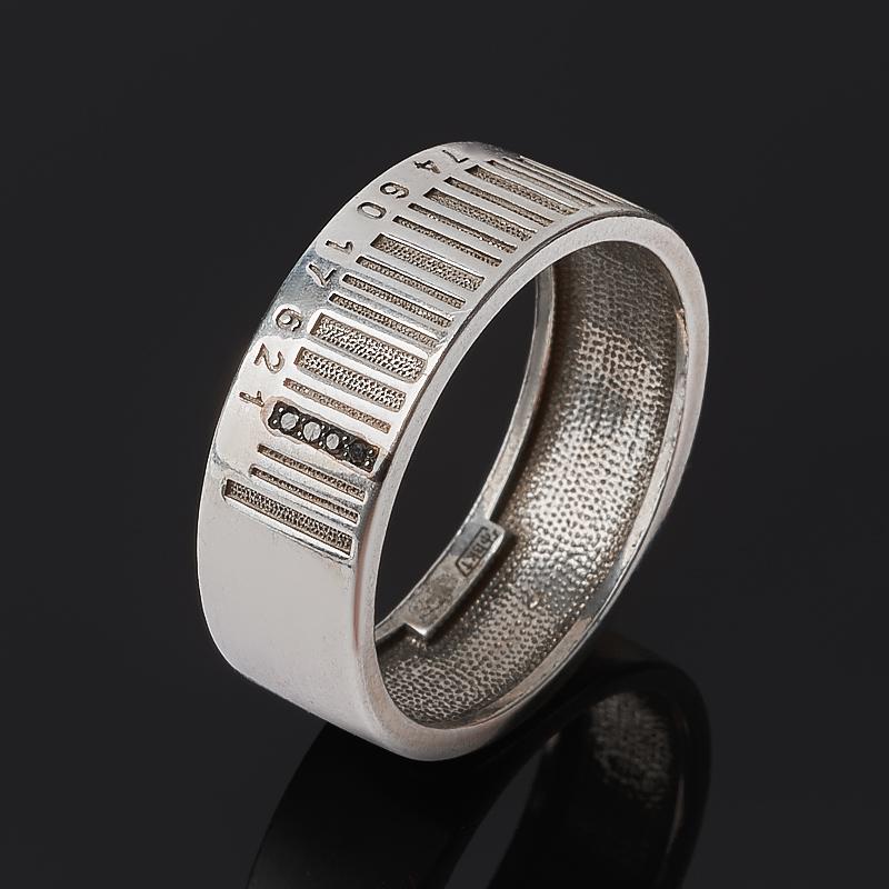 Кольцо бриллиант черный Россия (серебро 925 пр. родир. бел.) огранка размер 14,5