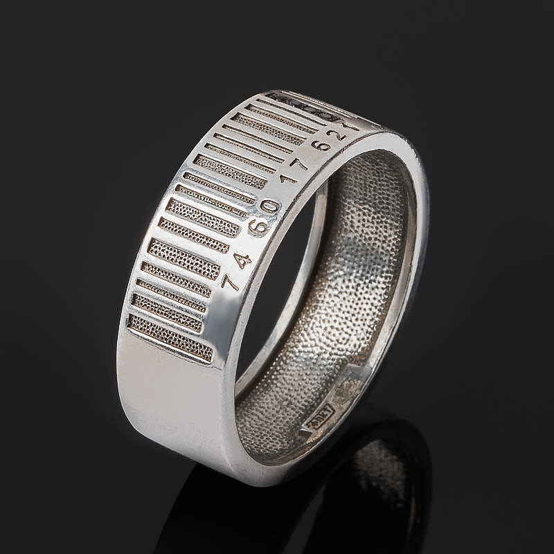 Кольцо бриллиант черный Россия (серебро 925 пр. родир. бел.) огранка размер 15,5