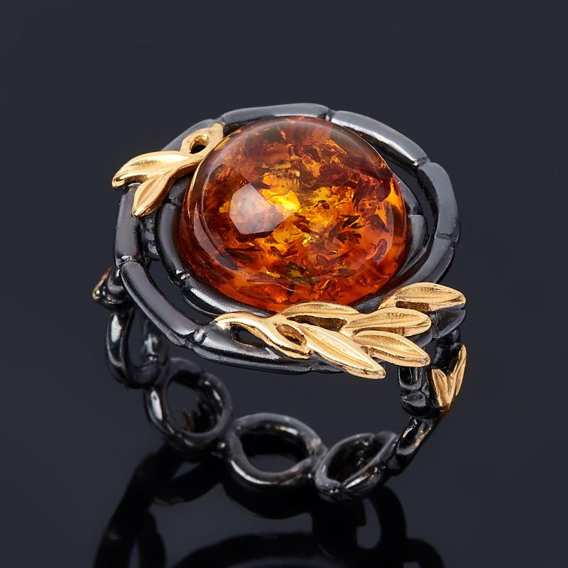Кольцо янтарь пресс (серебро 925 пр. позолота, родир. черн.) размер 17