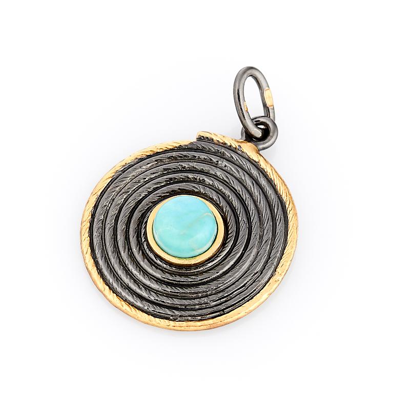 Кулон бирюза (серебро 925 пр. позолота, родир. черн.) круг