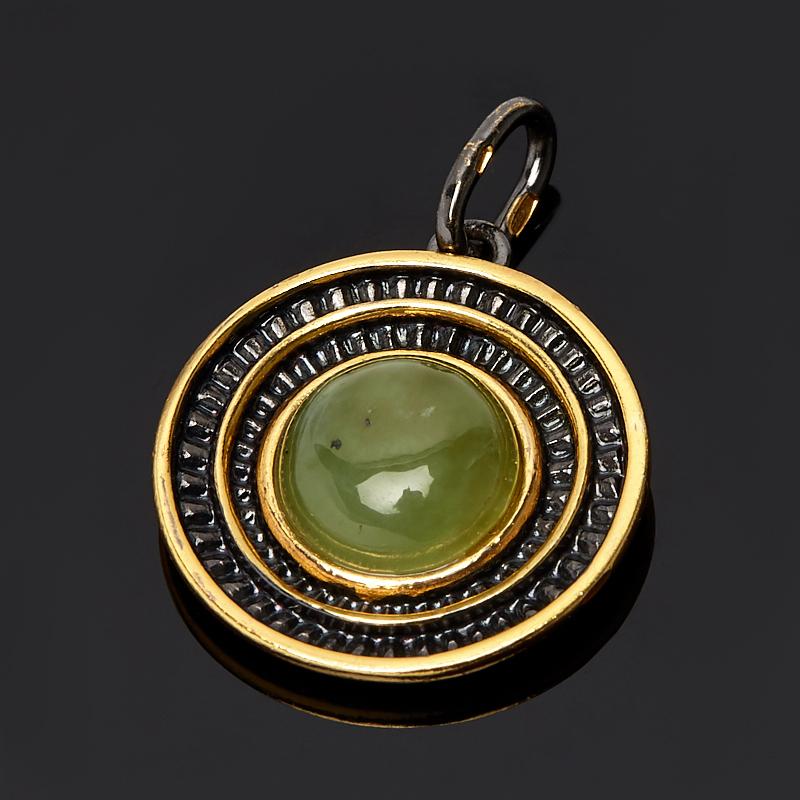 Кулон нефрит зеленый (серебро 925 пр. позолота, родир. черн.) круг