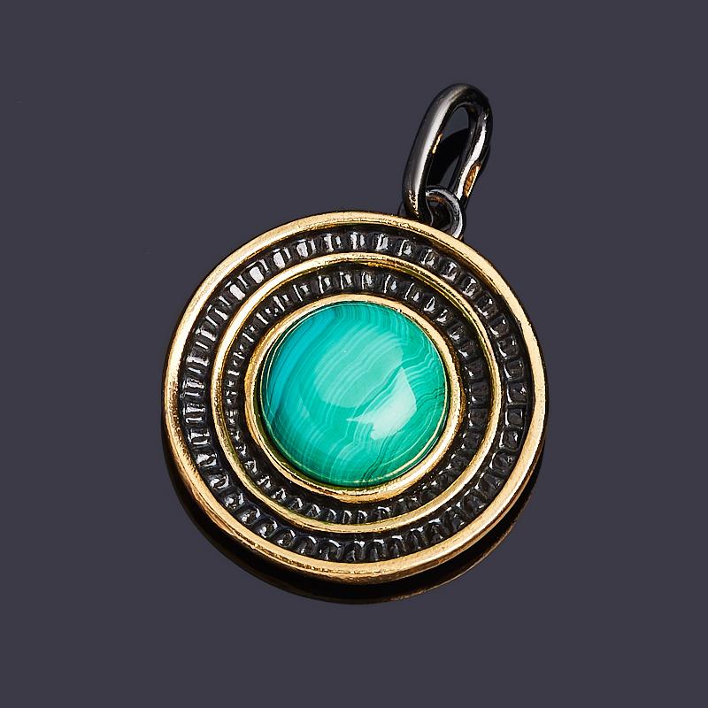 Кулон малахит (серебро 925 пр. позолота, родир. черн.) круг