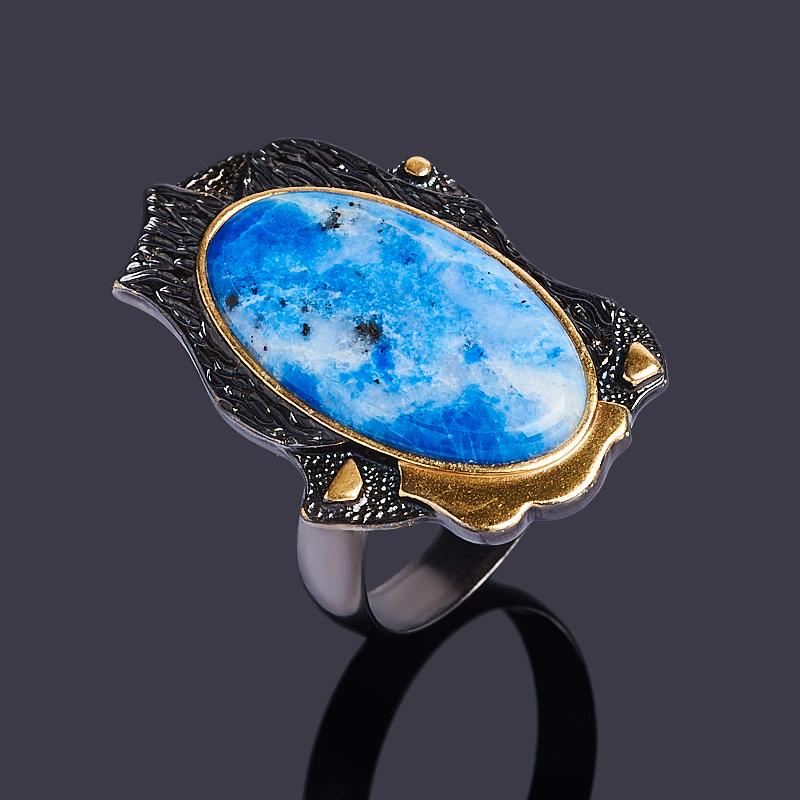 Кольцо лазурит (серебро 925 пр. позолота, родир. черн.) (регулируемый) размер 17