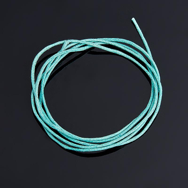 Шнурок бирюзовый светлый 70 см (текстиль) стоимость